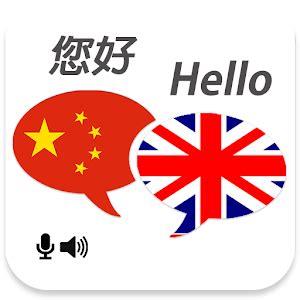 Translate English Essay To Chinese Translation